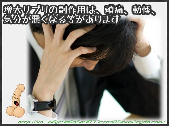 03_09_zutuu