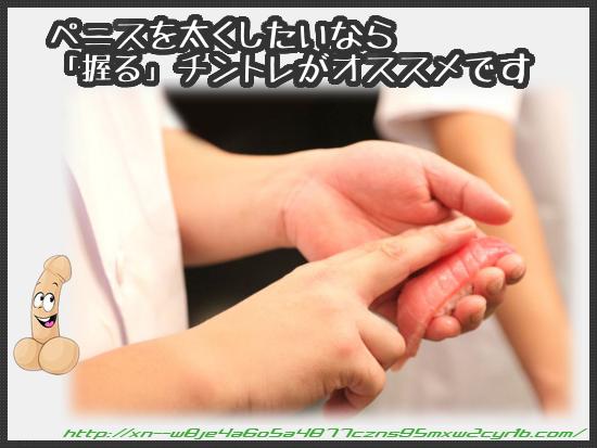 01_26_nigiru