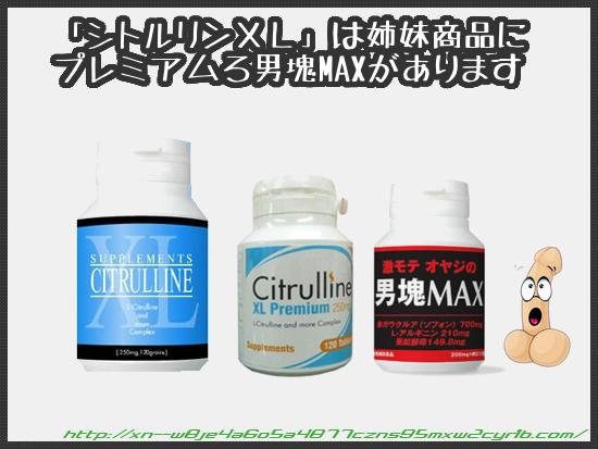 03_26_citrulline