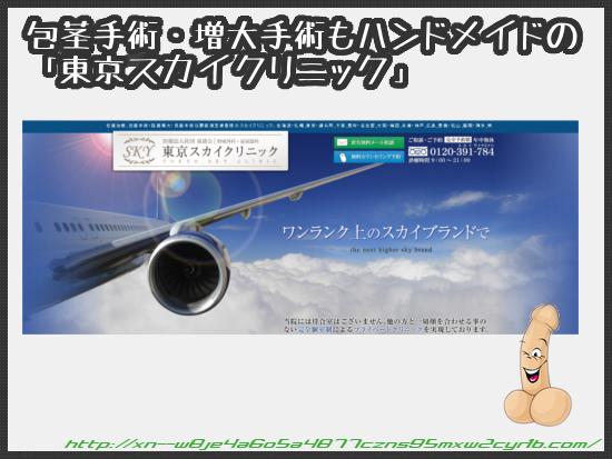 04_17_sky