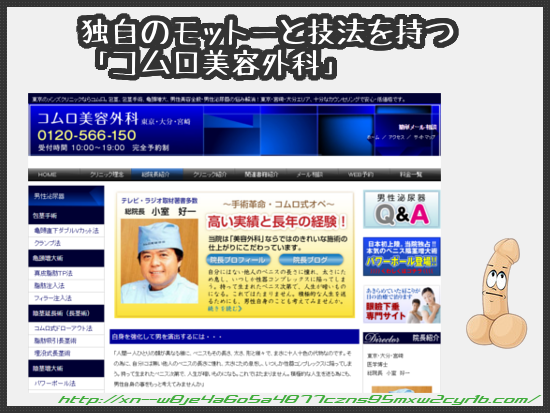 04_20_komuro