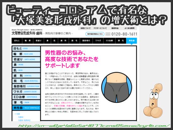 04_24_ootsuka